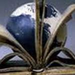 книга и планета
